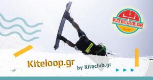 KITELOOP.GR