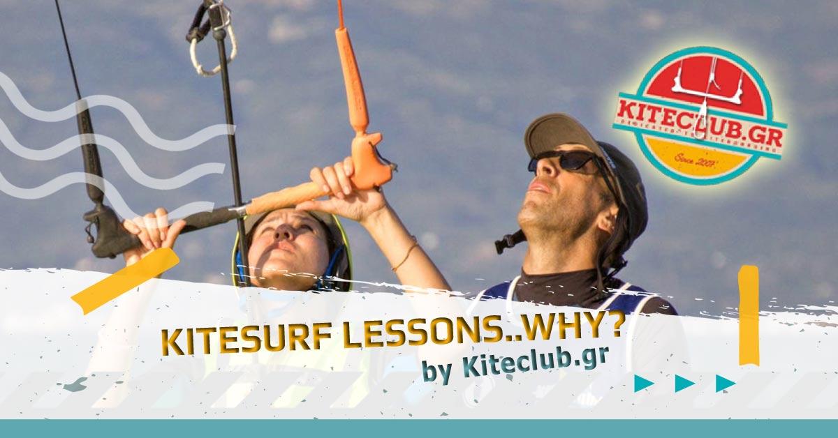 Μαθήματα Kitesurf Γιατί;