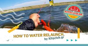 How to Water Relaunch.