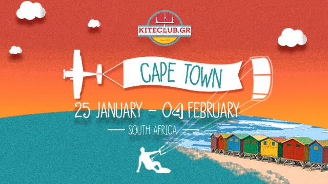 KiteClub.gr Goes Cape Town
